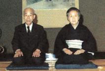 祖父虎三と祖母環