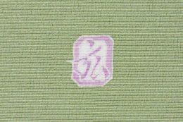 IMGP6818-1